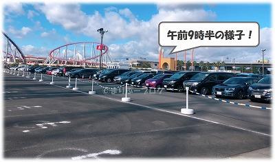 アンパンマンミュージアム 名古屋 駐車場
